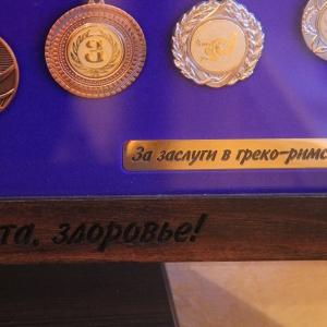 ramka_medali_42